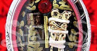 Amuleti e Talismani - Dove Trovare Oggetti Preziosi dalle Proprietà Speciali.